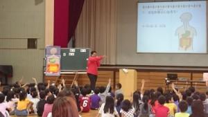 出前授業|おなか元気教室|八王子市立椚田小学校
