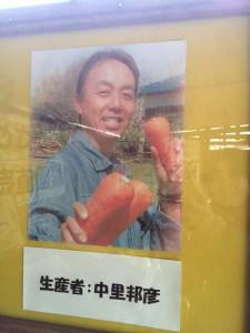 野菜販売所|五日市街道 西砂小西の信号南側|ヤクルトレディお勧め