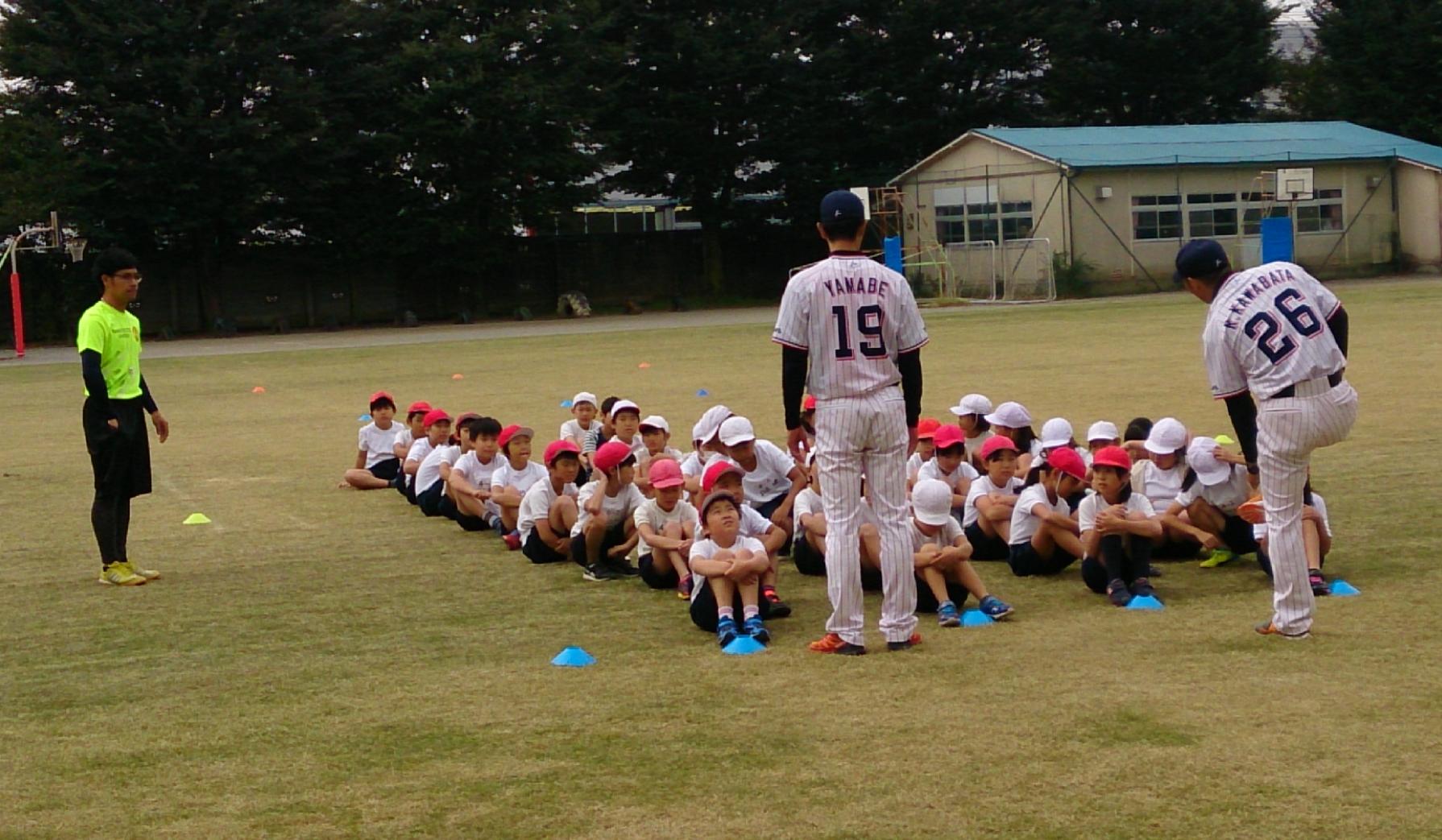 ヤクルトOB選手が来た!投げ方教室in武蔵野小学校