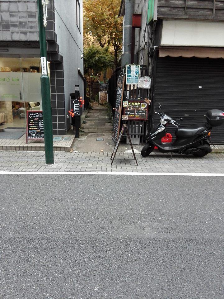 tonariwa7