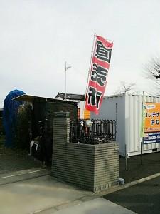 野菜直売所|栄町5丁目信号つきあたりすぐ|ヤクルトレディお勧め