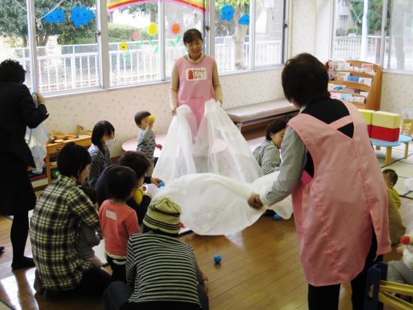 1月20日(金)|国立市子ども家庭支援センター|開催