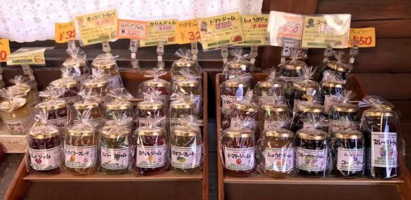 野菜販売所|八王子長沼橋近く|ヤクルトレディお勧め