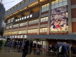 プロ野球2017開幕|ヤクルトスワローズをご声援ください!