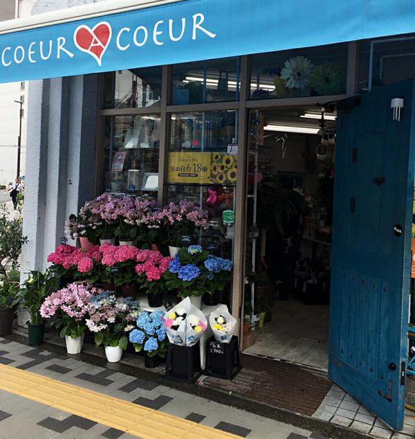おしゃれで可愛いお花屋さん|立川駅近く|ヤクルトレディお勧め