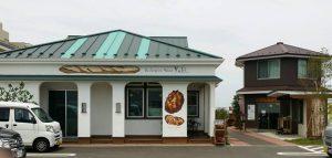 稲城のおしゃれなパン屋さん|ヤクルトレディお勧め