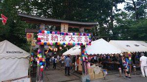 地元のお祭り♪|叶谷町会納涼大会|八王子市
