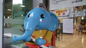 9月1日 防災の日 立川防災館に行こう!!