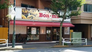 『ボン・ムー』京王八王子で見つけたしっとりふわふわシフォンケーキ
