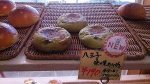 ヤクルトレディおすすめのパン屋さん「KOGUMA」第二弾!!秋の新商品