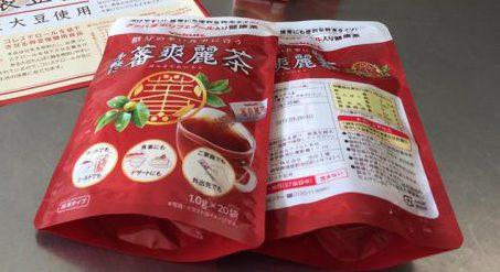 手軽に 蕃爽麗茶 簡単レシピ~参鶏湯(サムゲタン)