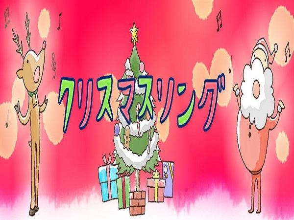 クリスマスをHappyに!|おすすめクリスマスソング!