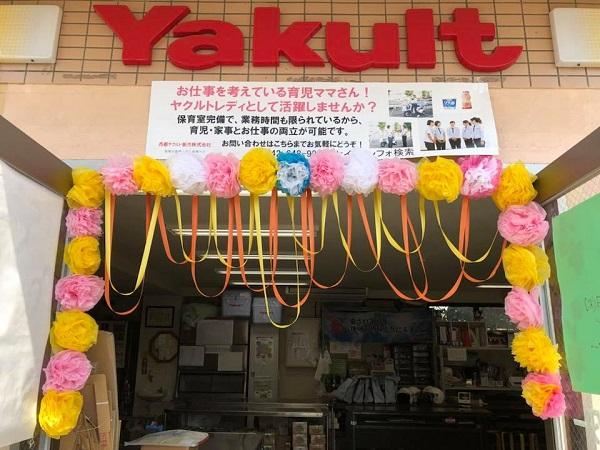 桜満開!2018年春「西都ヤクルト卒園式」たいせつな宝物✨
