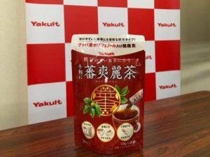 ヤクルトの蕃爽麗茶|粉末|美味しいレシピ|予告