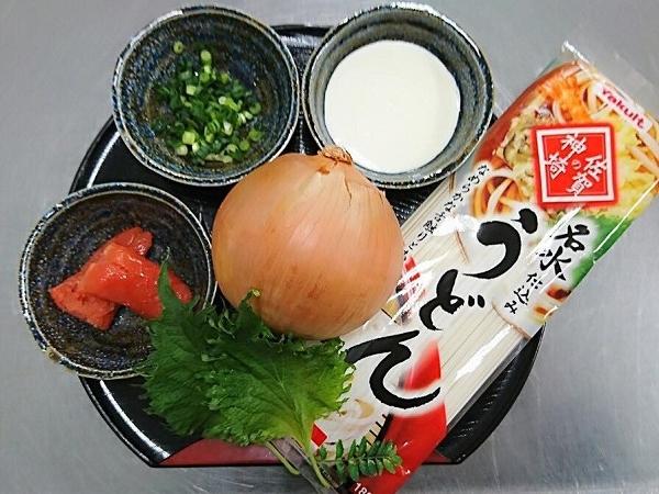 ヤクルト麺で『明太クリームうどん』を作ってみた!