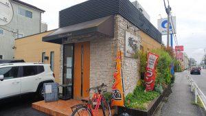 立川市|隠れ家中華料理「菜食中華 須崎」