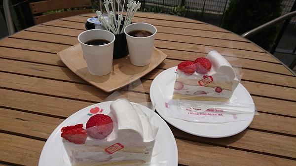 【工場直売所】イタリアントマトのケーキがアウトレット価格で!八王子市七国