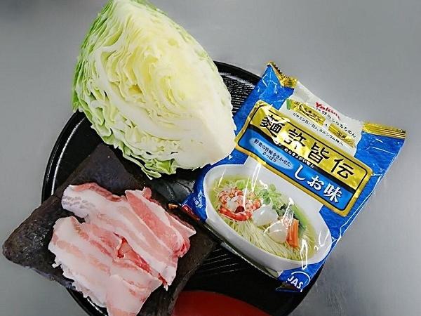 ヤクルト麺で『冷やし豚キャベツ塩ラーメン』作ってみた!