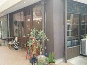 北野の路地裏で見つけた居心地の良いお店『マチェマチェ』