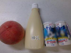 【男の料理】ジョアプレーン味で作る簡単スィーツ|ヤクルトレシピ