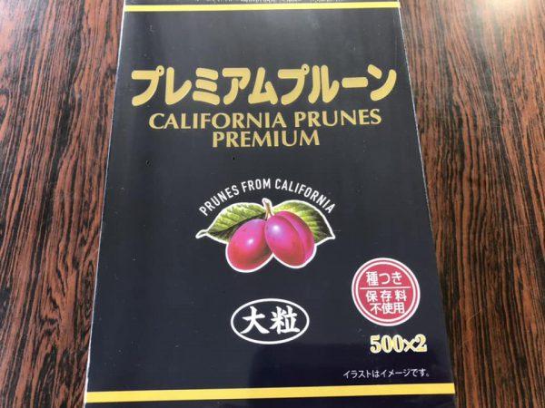 カリフォルニアプルーン|簡単マフィン|ヤクルトレディお勧め