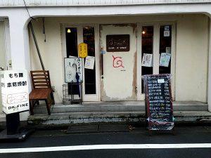 【圧倒的コスパ!】北野のアットホームなお店『DK-FINE』