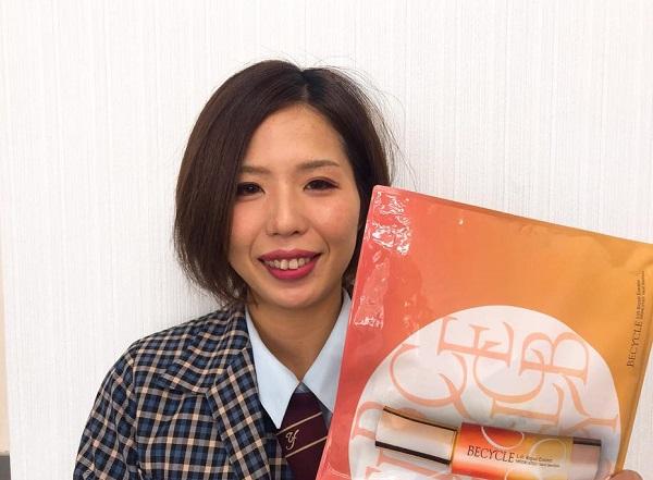 ヤクルトレディ紹介|BC(ビューティークリエイター)