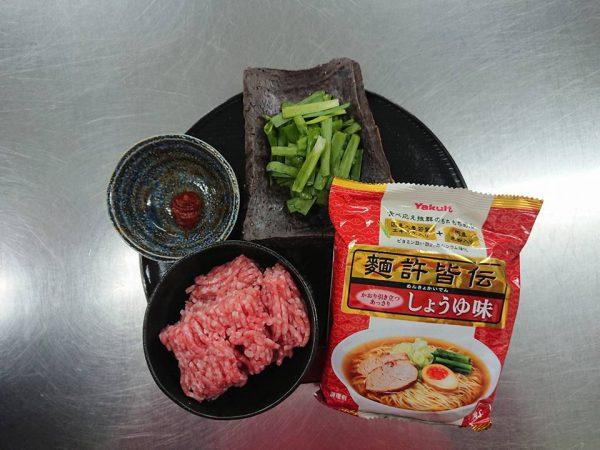『ヤクルト麺』しょうゆラーメン特集!