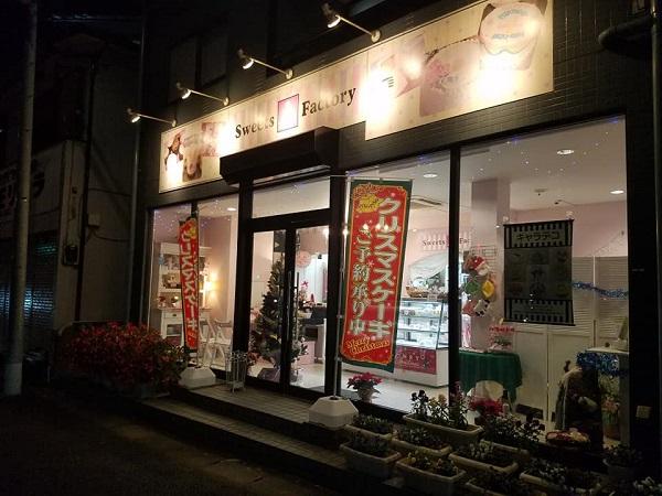 八王子市|かわいいシフォンケーキのお店|Sweets Factory 楢原町本店|キャラデコ|オリジナル