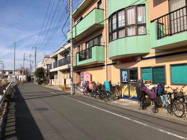 昭島市|【西都ヤクルト昭島宅配センター】のご紹介!