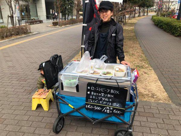 立川市|ローストビーフBOX|ヤクルトレディおすすめ|お弁当移動販売
