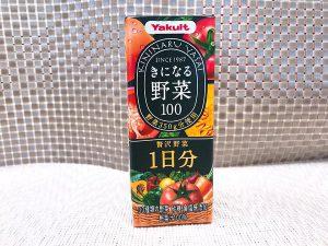 【ヤクルトレディ♡簡単レシピ】きになる野菜シリーズで本格サルサソース