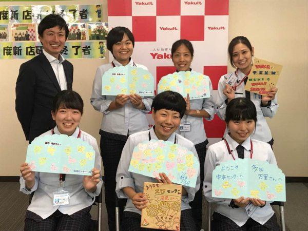 ヤクルトレディ|7月のNEWフェイス!!