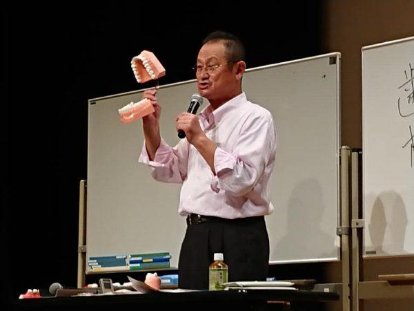 ヤクルト歯磨き粉『薬用アパコート』研修会IN八王子市いちょうホール