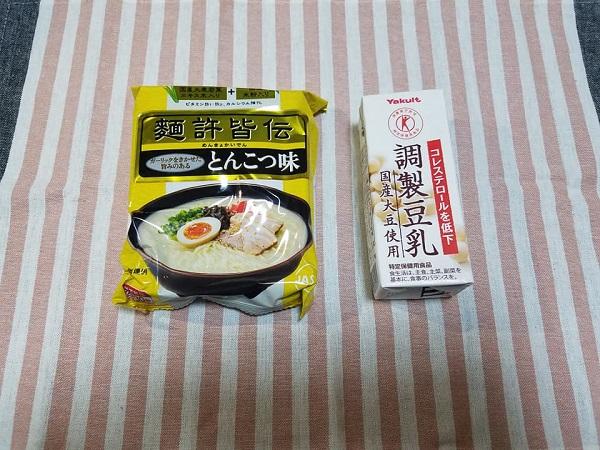 新商品ヤクルト『麺許皆伝 とんこつ味』と『調整豆乳 国産大豆』で簡単カルボナーラ!?