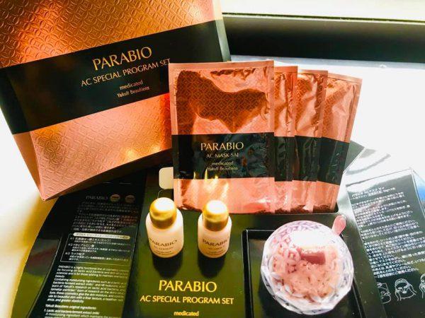 大人の お肌を輝かせる!  パラビオACスペシャルプログラムセット|ヤクルト化粧品