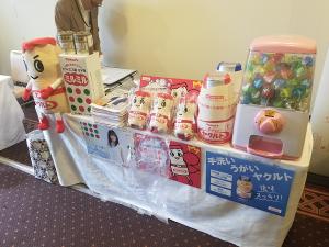 2019年度『東京都介護老人保健施設大会』にブース出展しました。