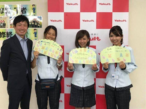ヤクルトレディ|9月.11月のNEWフェイス!!