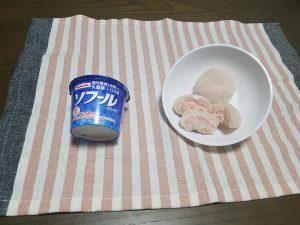【ヤクルト】ソフールを使ってアイスを作ってみました!|フローズン大福