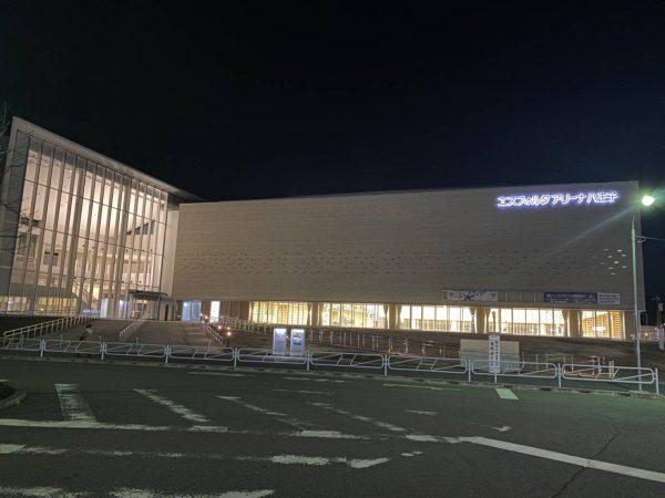 八王子最大の総合体育館「エスフォルタアリーナ八王子」
