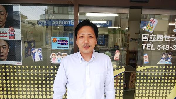 西都ヤクルト宅配営業部【3課担当係長】インタビュー