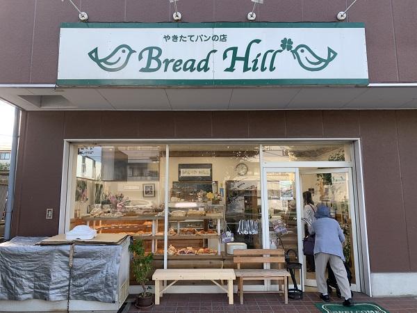 ここにもあります!南大沢センターのヤクルトレディおすすめパン屋さん【Bread Hill】