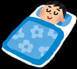 おなかの雑学 番外編|睡眠について